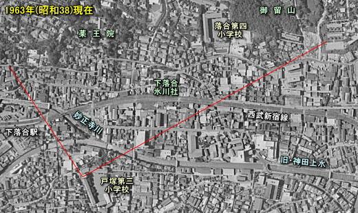 下落合空中1963_1.jpg