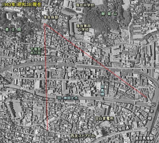 下落合空中1963_2.jpg