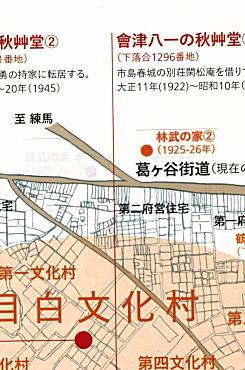 下落合MAP.jpg