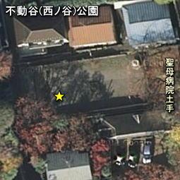 不動谷(西ノ谷)公園.jpg