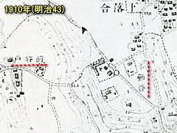 不動谷1910.jpg