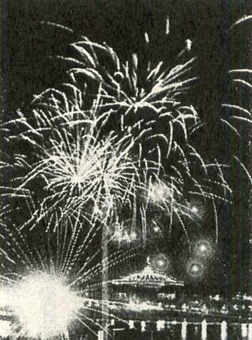 両国花火1928.jpg