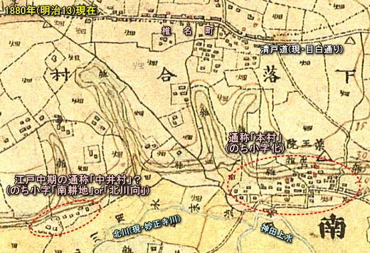 中井村地形図1880.jpg