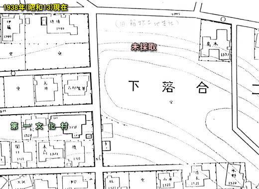 中央生命保険クラブ1938.jpg
