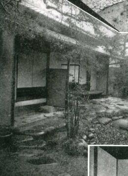 中村不折邸1920.jpg
