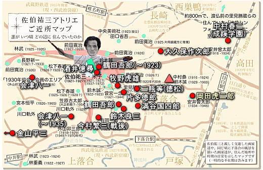 中村彝ご近所マップ.jpg
