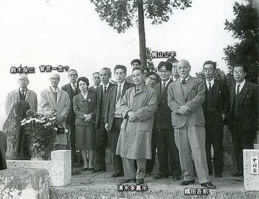 中村彝会墓参196112.jpg