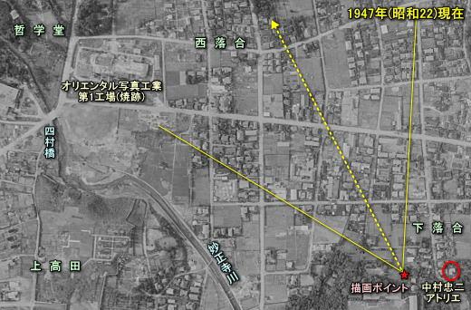 中村忠二描画ポイント空中1947.jpg