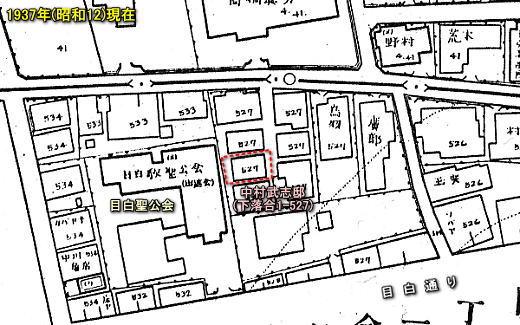 中村武志邸1937.jpg