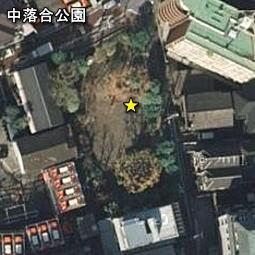 中落合公園.jpg