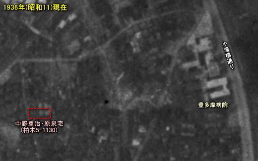 中野重治柏木5-1130.jpg