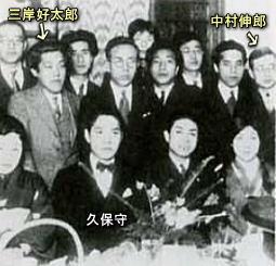 久保守送別会1930.jpg