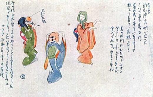 九条武子ハガキ2.jpg