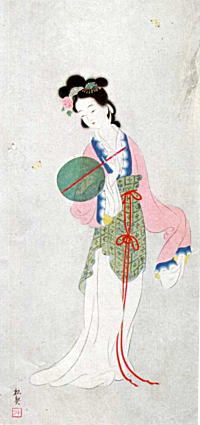 九条武子軸画.jpg