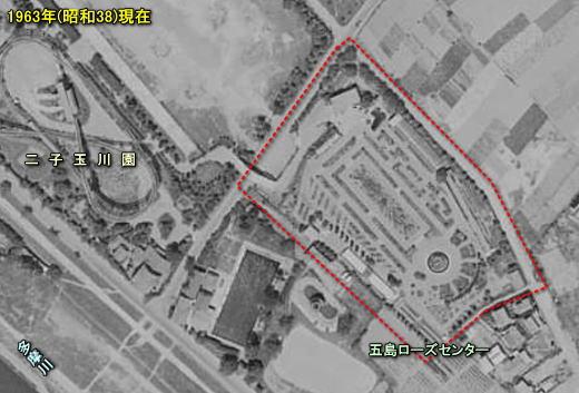 五島ローズガーデン1963.jpg
