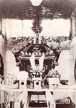 五郎久保稲荷五若神輿1934.jpg
