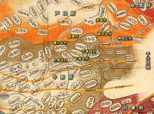 五里四方鷹場惣小絵図1763拡大.jpg