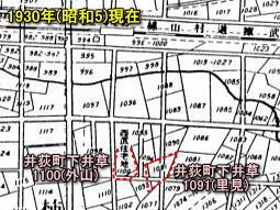 井荻町全図(里見・外山)1930.jpg