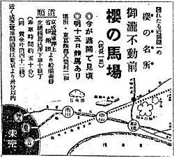 京成電車.jpg
