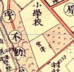 会津邸1926.jpg