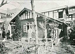 住み心地よき折衷式中流住宅.jpg
