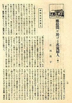 住宅192101_2.jpg