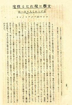 住宅192101_3.jpg