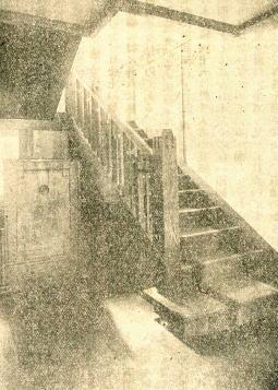住宅玄関ホール192101.jpg