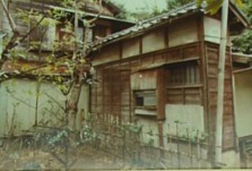 佐伯母屋1985.jpg