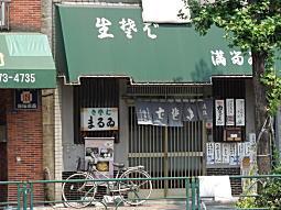 入谷蕎麦屋1.JPG