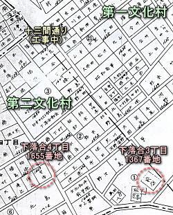 全住宅案内帳1966.jpg