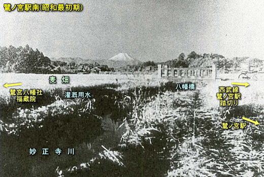 八幡橋(昭和最初期).jpg