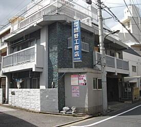 内村鑑三邸跡.JPG