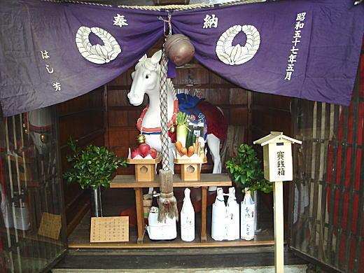 内藤清成白馬.JPG