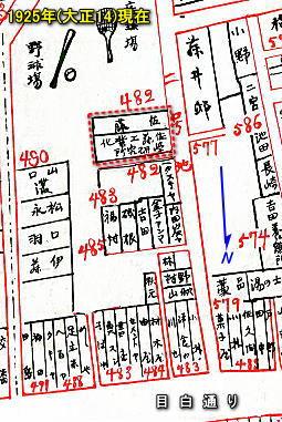 出前地図佐藤化学研究所1925.jpg