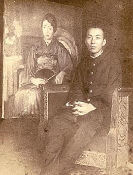刑部人1927.jpg