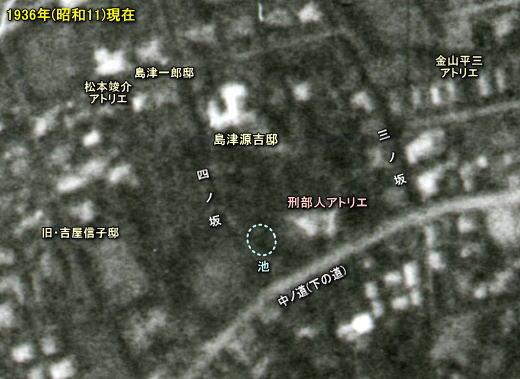 刑部人アトリエ1936.jpg