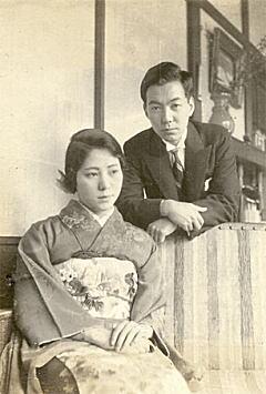 刑部人夫妻1931.jpg
