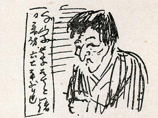 劉生日記「千家元麿」19221107.jpg