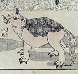 北斎漫画「水犀」.jpg