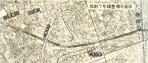 十三間通り平面図.jpg