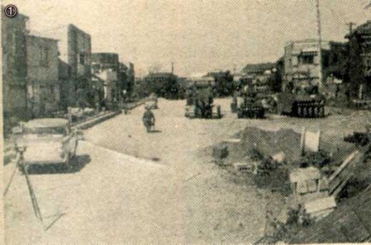 十三間道路工事196504.jpg