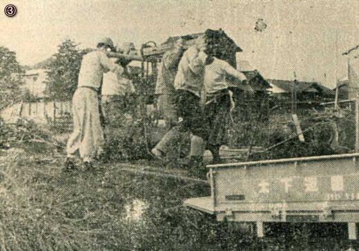 十三間道路工事庭園移築196511.jpg