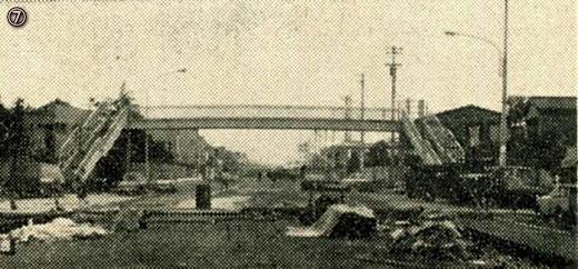 十三間道路工事歩道橋設置196706.jpg