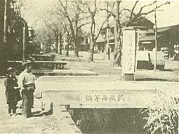 千川上水(江古田町).jpg