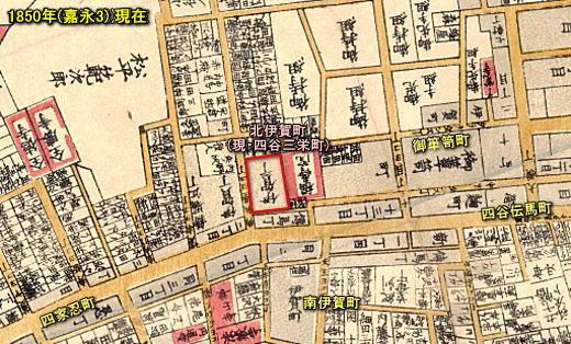 千駄ヶ谷鮫ヶ橋四ッ谷絵図1850.jpg