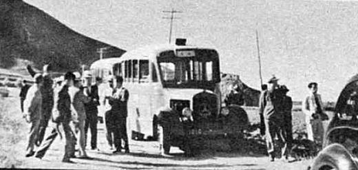 卒業演習(バス).jpg