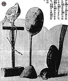 南京豆芸術②.jpg