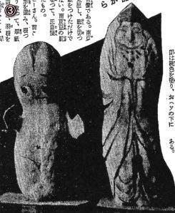 南京豆芸術③.jpg