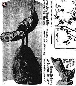 南京豆芸術④.jpg